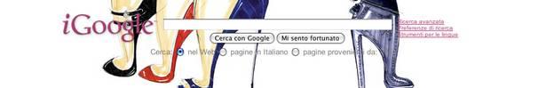 Tema d'Artista di Sergio Rossi per iGoogle
