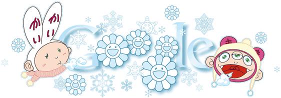 Google Murakami_winter-hp