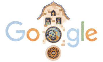 Doodle Google del 9 ottobre dedicato al 605° anniversario dell'orologio astronomico di Praga.
